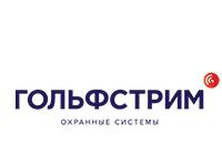 """Группа компаний """"ГОЛЬФСТРИМ"""""""