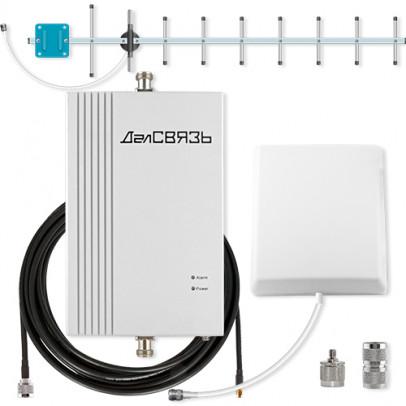 Комплект DS-2600-20C2