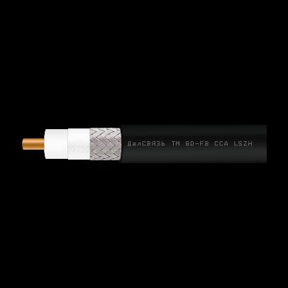 Кабель коаксиальный 8D-FB CCA LSZH (черный, не поддерживающий горение)